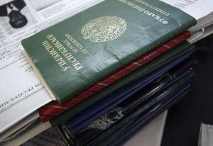 Временная регистрация по месту пребывания
